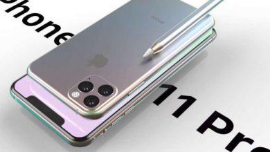 Photo of كل ما نعرفه عن هواتف iPhone 11 و iPhone 11 Pro الذكية