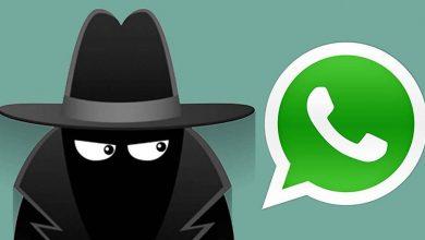 Photo of WhatsApp : محادثاتك الخاصة وملفاتك عرضة للسرقة