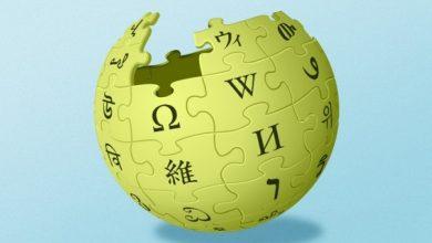 Photo of عللت ويكيبيديا سقوط الموقع في جميع أنحاء أوروبا والشرق الأوسط  بهجوم DDOS خبيث