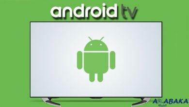 Photo of جوجل ستاديا تصل  إلى تلفاز أندرويد في عام 2020