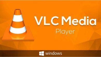 """Photo of VLC: """"العيب الحرج"""" الذي أعلن عنه في بداية الأسبوع غير موجود!"""