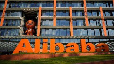 Photo of Alibaba تستحوذ على NetEase Kaola بصفقة قيمتها 2 تريليون دولار