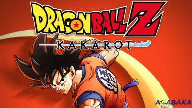 Photo of كل ما يتعلق بلعبة Dragon Ball Z Kakarot