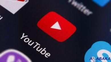 Photo of اختفاء واجهة يوتيوب القديمة في مارس 2020
