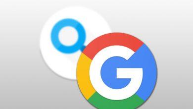 Photo of جوجل يحذف بعض الفلترز من أدوات البحث عن الصور
