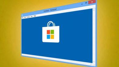 Photo of ستقوم Microsoft بتحديث المفكرة عبر متجر Windows 10