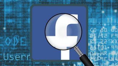 Photo of كيف يمكن عرض البيانات الخاصة لمستخدمي الفيسبوك