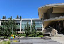 Photo of ما هو سبب شراء مايكروسوفت اسم نطاق corp.com بـ 2 مليون دولار!