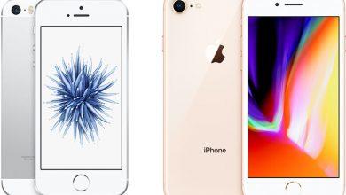Photo of أيفون 9 (أيفون SE 2) سيكون سعره حوالي 399 دولارًا