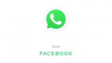 Photo of تعرف كيف سيدخل فيسبوك الإشهارات على تطبيق واتس اب