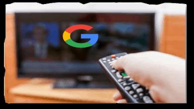 Photo of جوجل يطلق ميزة جديدة لعشاق الأفلام و المسلسلات