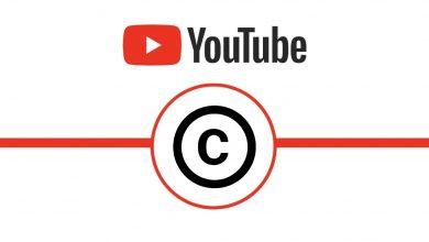 Photo of يوتيوب يعتمد تدابير جديدة تجاه المحتويات المحمية بحقوق النشر