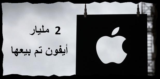 m iphone