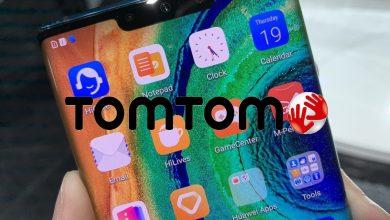 Photo of هواوي توقع عقدا مع TomTom لتعويض خرائط جوجل في هواتفها