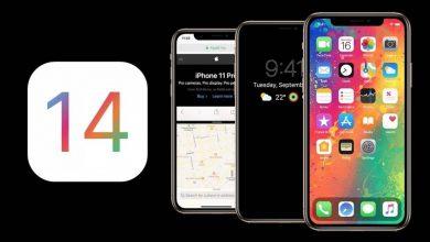 Photo of قد يمكن iOS 14 من إظهار الويدجت widget على الشاشة الرئيسية لأيفون!