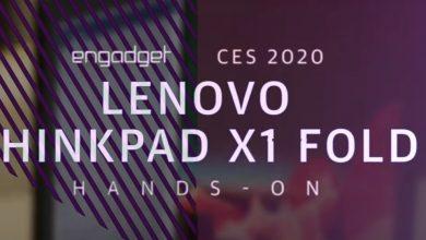 Photo of CES 2020 : لينوفو ستصدر حاسوب قابل للطي  ThinkPad X1 Fold