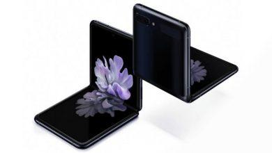 Photo of Samsung Galaxy Z Flip المواصفات الرسمية الكاملة