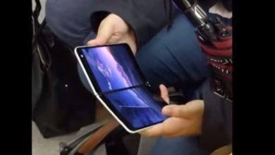 Photo of تسريبات حول هاتف مايكروسوفت الذكي القابل للطي