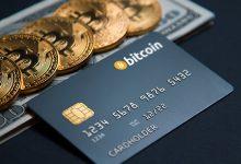 Photo of بطاقات 2020 لسحب العملات الرقمية المشفرة من أي مكان