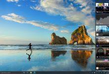 Photo of ويندوز 10: تعمل مايكروسوفت بتجديد شكل سطح المكتب بطريقة مذهلة بإضافة شريط للأخبار