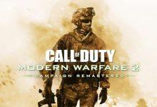 Photo of Call of Duty: Modern Warfare 2 معاد إنتاجها حصريًا على PS4 لمدة شهر واحد