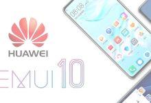 Photo of تنزيل و تثبيت EMUI 10 على هواتف Huawei / Honor