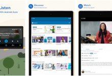 Photo of أفضل 10 تطبيقات تعليمية على نظام أندرويد لتعزيز معلوماتك