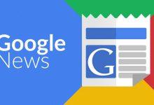 Photo of أخبار جوجل: قسم مخصص الآن لوباء فيروس كورونا