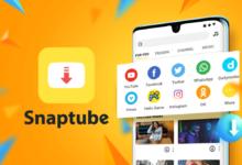 Photo of Snaptube تطبيق مجاني لتحميل الفيديوهات و الموسيقى